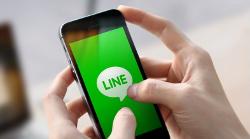Line Messenger (Bild: LINE)