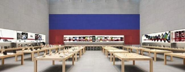 Apple Store in Russia