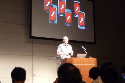 Adobe Flash Platform camp 2010 (adapted) (Image by bm.iphone [CC BY 2.0] via Flickr)