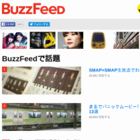Screenshot BuzzFeed Japan (Teaser: Buzzfeed)