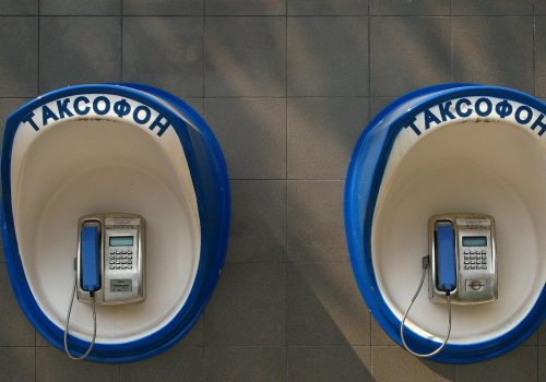Phone Booths - Carl Marx square, Bryansk, Russia (Imagy by Wesha CC BY SA 3.0], vie Wikimedia Commons____123456.v01