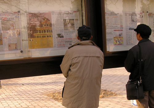 Newspapers (adapted) (Image by Laurel F [CC BY-SA 2.0] via Flickr]