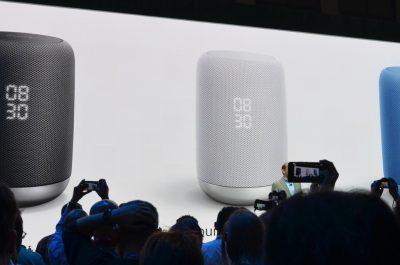 IFA-2017-Sony-Speaker-Teaser