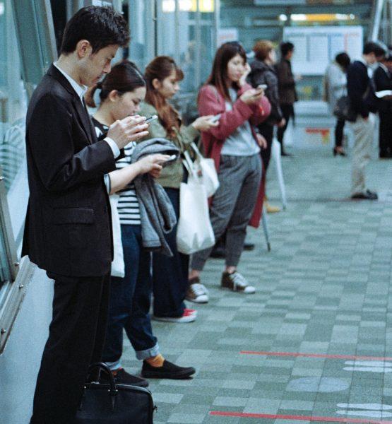 Symbolbild Kampf gegen die Handysucht