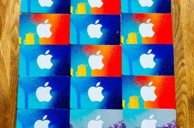 iTunes-wird-eingestampft