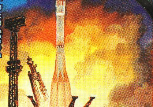 Alte Briefmarke einer startenden Sovjet-Rakete.