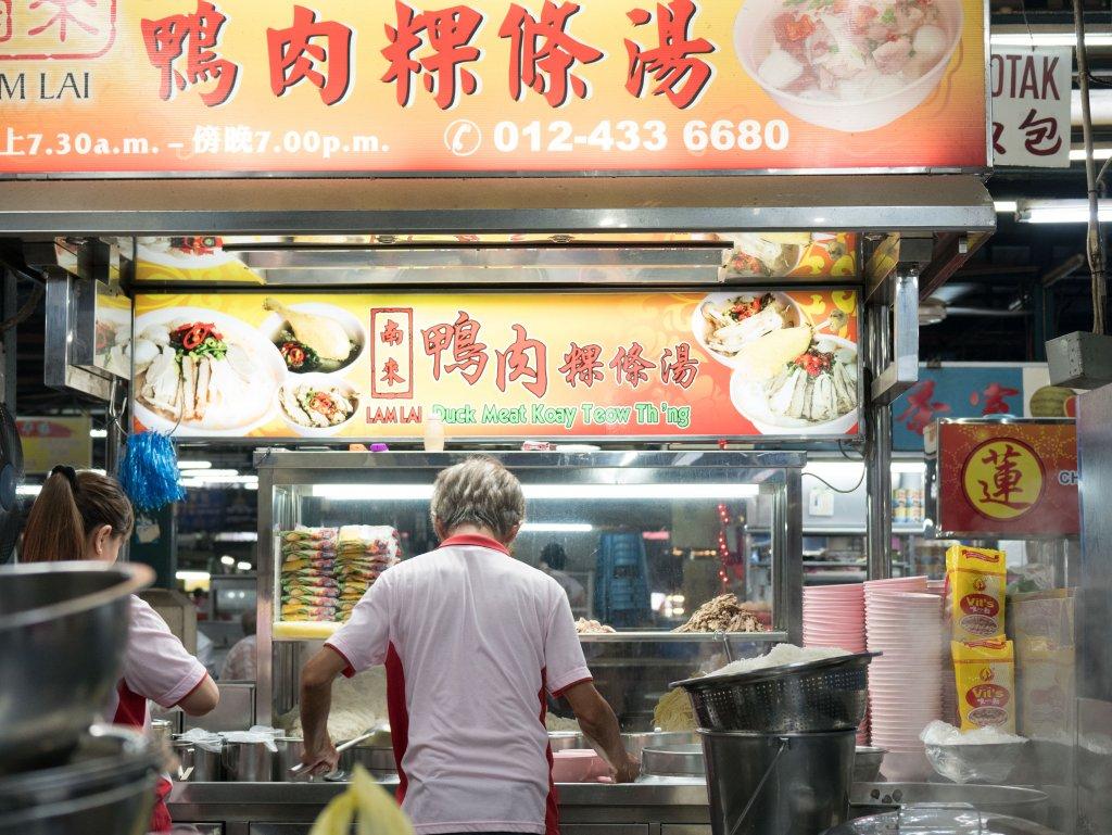 Ein Markt in Malaysia