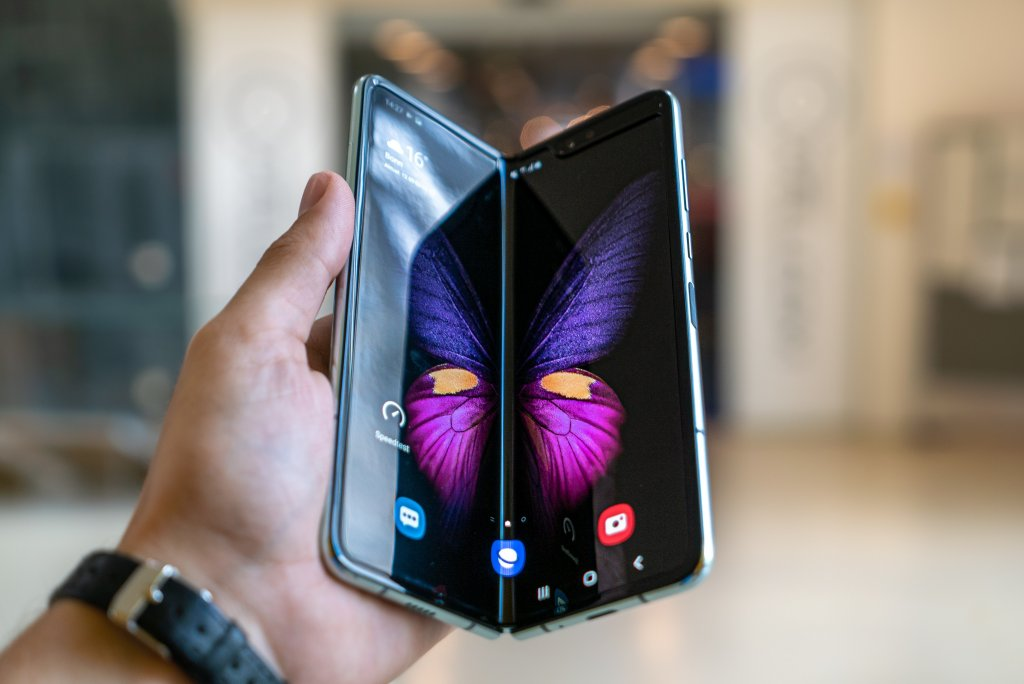 Samsung Galaxy Foldable.