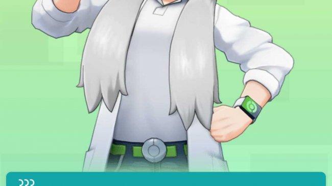 Pokemon-Professor Giga-Eich. Screenshot aus der Smartphone-Version von The Pokémon Company
