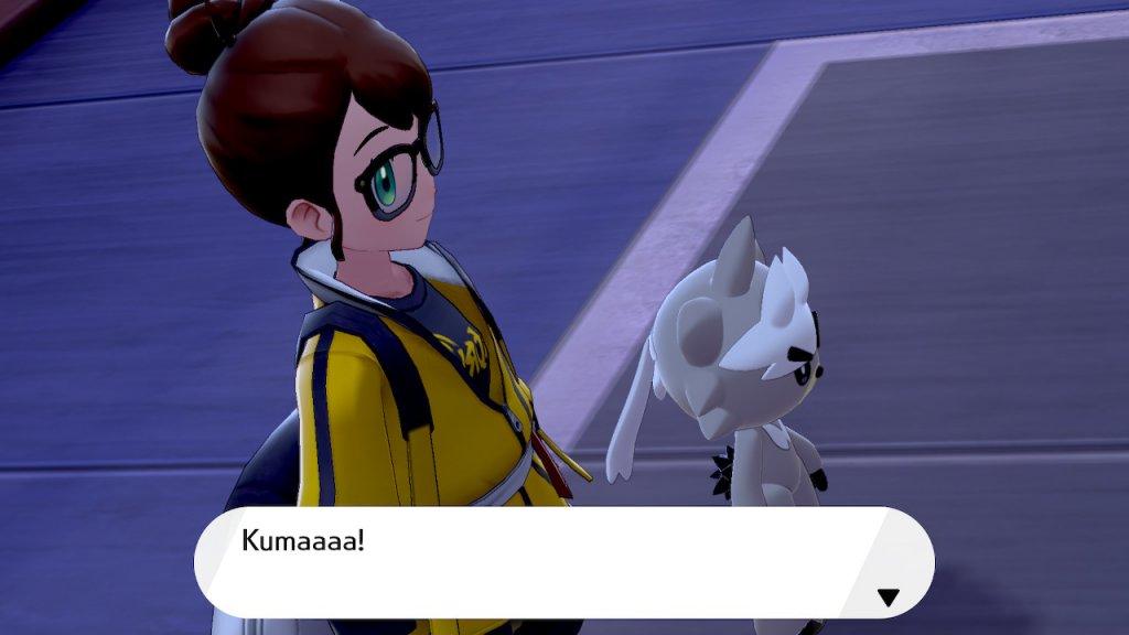 Makuma in Pokémon Schwert