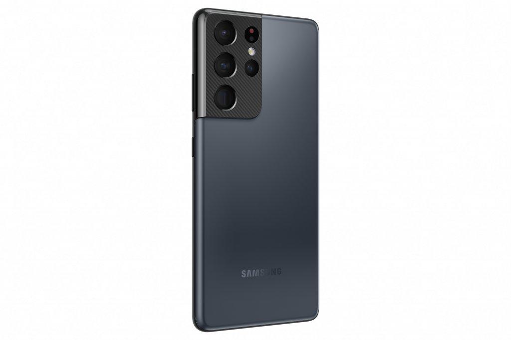 Das Samsung Galaxy S21 Ultra besitzt nunmehr vier Hauptkameras.